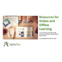 Resources for Online and Offline Learning